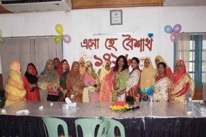 Bangla Noboborsho-1426 Udjapon