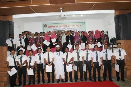Workshop on Quality Education-2019
