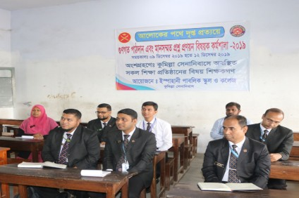Workshop on Effective Teaching method