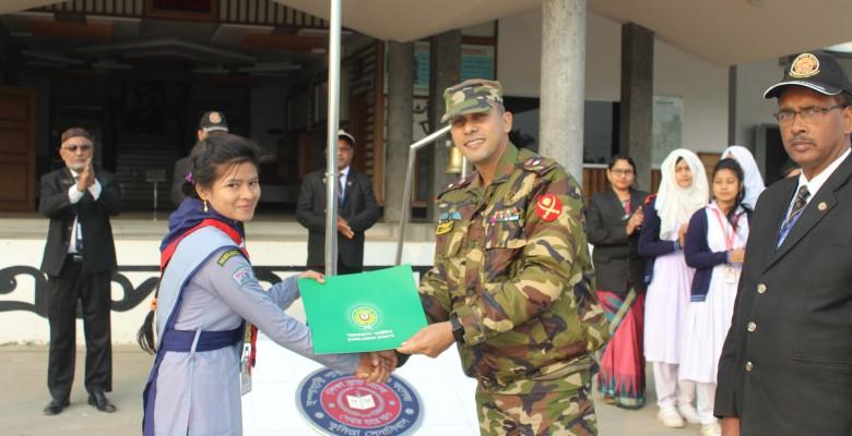 Ispahani Public School & College Achievements