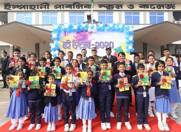 Book Fastival-2020